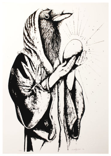 VIRGIN MARY | SCREEN PRINT